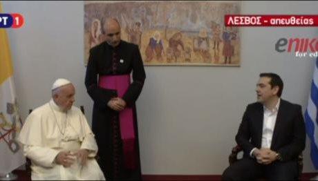Το μήνυμα του Πάπα Φραγκίσκου για τους Έλληνες (Βίντεο)