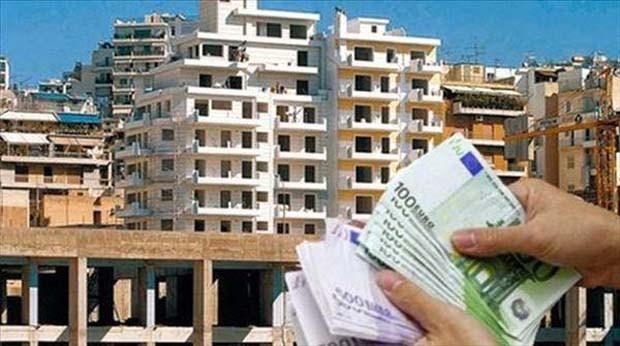 ΕΝΦΙΑ-φωτιά για 500.000 ιδιοκτήτες:Ποιοι θα πληρώσουν παραπάνω
