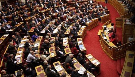 Το βράδυ η ψήφιση του ασφαλιστικού-συνταξιοδοτικού νομοσχεδίου