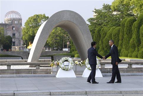 Ιστορική στιγμή η επίσκεψη Ομπάμα στη Χιροσίμα