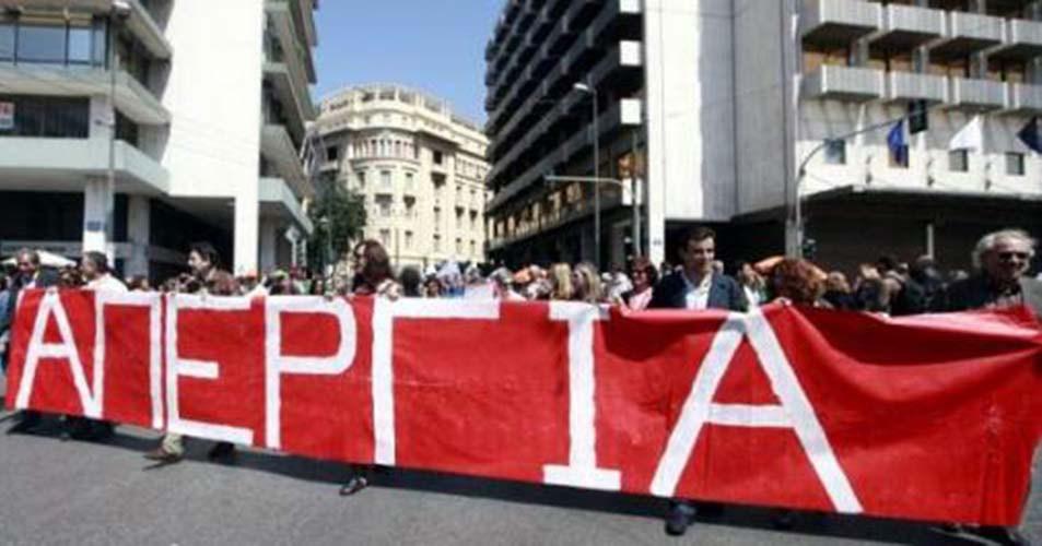 Παραλύει η χώρα από το ασφαλιστικό – Ποιοι συμμετέχουν στην απεργία
