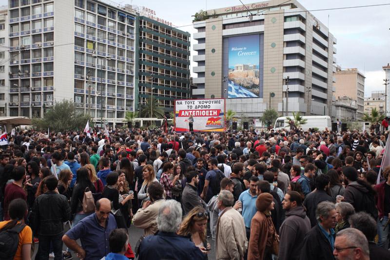 Συγκεντρώσεις και πορείες στο κέντρο της Αθήνας κατά του πολυνομοσχεδίου