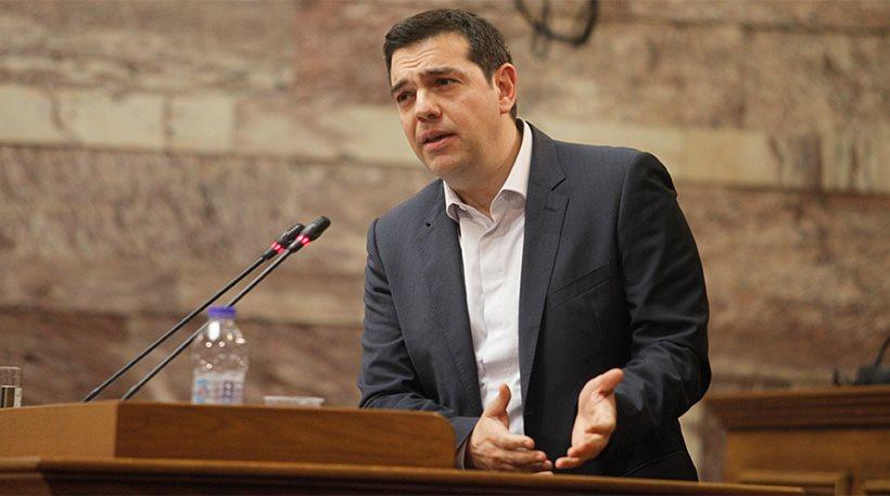 Τσίπρας: «Το 2017 επιστρέφουμε στις αγορές, το 2018 βγαίνουμε οριστικά από τα Μνημόνια»