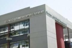 Θεσσαλονίκη: Διήμερο αναπτυξιακό συνέδριο με σημαντικές παρουσίες