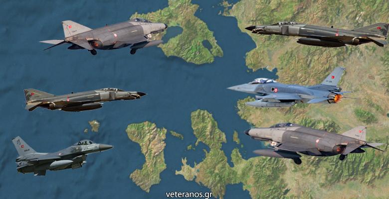Χαμός από 4 Υπερπτήσεις ,σε δύο νησιά  σε 4′ …Απο  οκτώ Τούρκικα Μαχητικά στο Αιγαίο!
