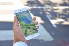 Έκλεισε γέφυρα στη Γερμανία για χάρη των παικτών του Pokemon Go (ΦΩΤΟ)