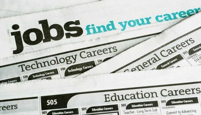 4 θέσεις εργασίας στο Δήμο Σκύδρας