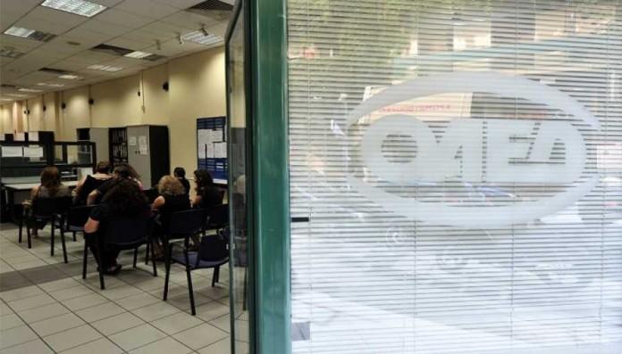 ΟΑΕΔ: Απο 11/7 οι αιτήσεις για 3.737 προσλήψεις στου δήμους
