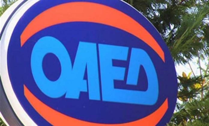 Όλη η προκήρυξη του ΟΑΕΔ για την Κοινωφελή Εργασία στους δήμους