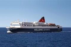 Θεσσαλονίκη: Ξεκινά σήμερα η νέα ακτοπλοϊκή σύνδεση με 3 νησιά!