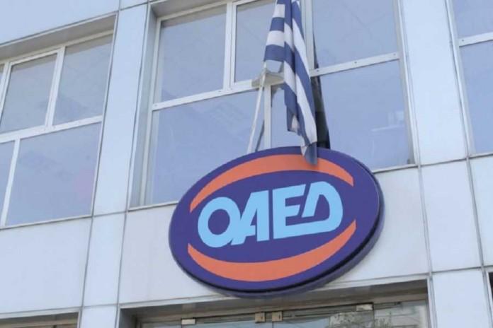 ΟΑΕΔ: Ξεκίνησαν οι αιτήσεις για την Κοινωφελή Εργασία