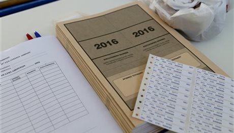 Πανελλαδικές 2016: Μόνο 55 αριστούχοι – Τι αναμένεται για τις βάσεις
