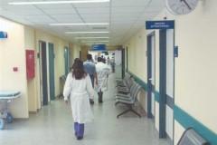4 προσλήψεις νοσηλευτών στο Νοσοκομείο Αγίου Νικολάου – Λασιθίου