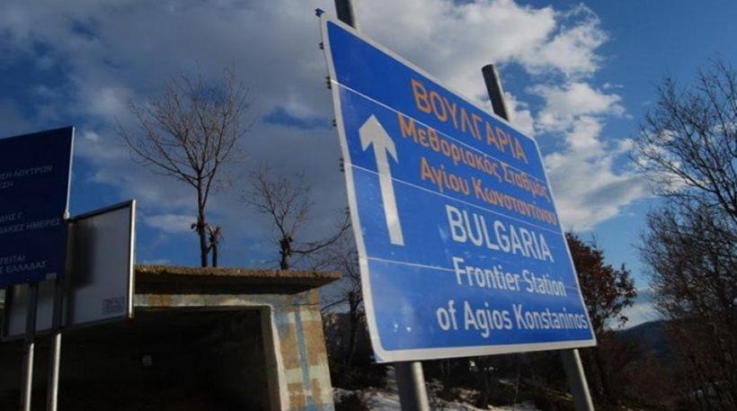 Επικίνδυνα αυξητική η τάση για μεταφορά των ελληνικών επιχειρήσεων στη Βουλγαρία