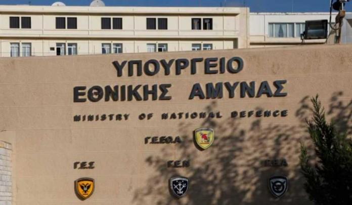 Προσλήψεις στο Υπουργείο Εθνικής Άμυνας