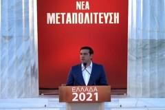 Α.Τσίπρας: Σκέφτεται το δημοψήφισμα για τη συνταγματική αναθεώρηση