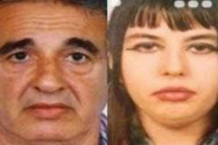 Δυστυχώς! Δείτε τη συγκλονιστική εξέλιξη στο θέμα της εξαφάνισης πατέρα και κόρης στην Ηλεία!