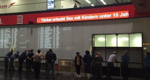 Τουρκική οργή για προκλητική ανάρτηση στο αεροδρόμιο της Βιέννης!