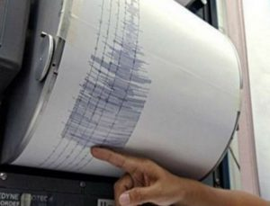Κουνηθήκαμε: Σεισμός αισθητός στην Αθήνα πριν λίγη ώρα!