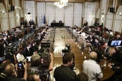 Σειρά συμφωνιών μεταξύ Ελλάδας και Βουλγαρίας