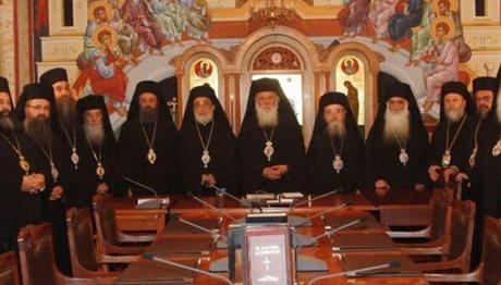 Φόρους ύψους 3,5 εκ ευρώ πλήρωσε η Εκκλησία της Ελλάδος