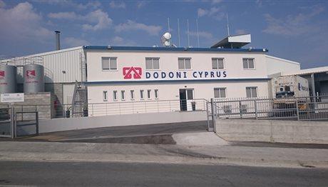 Εγκαινιάστηκε το εργοστάσιο της ΔΩΔΩΝΗ στην Κύπρο
