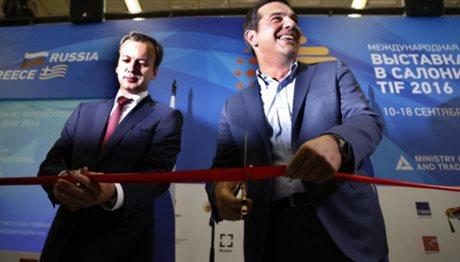 «Στροφή» της Ελλάδας προς τη Ρωσία για την εξόρυξη φυσικών πόρων