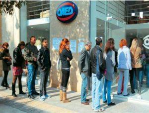 ΟΑΕΔ: Είστε άνεργος; Έτσι θα πάρετε 2.600 ευρώ!