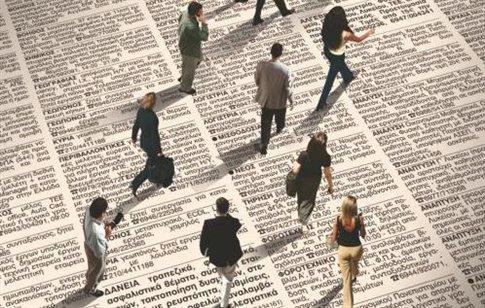 Αύξηση 3.000 στις νέες αιτήσεις επιδόματος ανεργίας