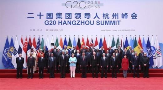 Η G20 αλλάζει το εμπόριο όπως το ξέραμε