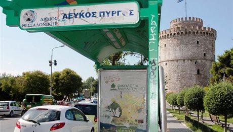 Θεσσαλονίκη: Σε «ασφαλή» λογαριασμό θα μπουν τα λεφτά για τον ΟΑΣΘ