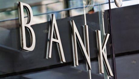 Τέλος το τραπεζικό απόρρητο σε 84 χώρες