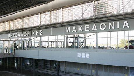 «Ανοίγουν» τα ελληνικά αεροδρόμια – Αναστολή της απεργίας