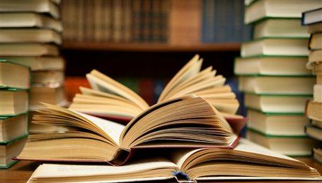 Θεσσαλονίκη: Διάλεξη για το διάβασμα στο Κέντρο Ιστορίας