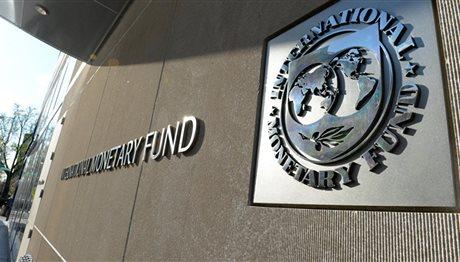 ΔΝΤ: Πότε αναμένεται η απόφαση για συμμετοχή στο πρόγραμμα της Ελλάδας