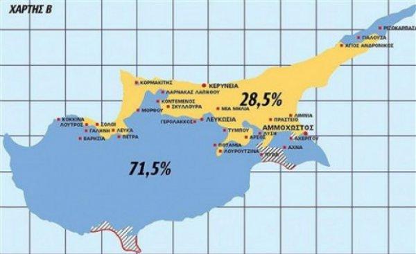 Κύπρος: Ο χάρτης της διαπραγμάτευσης – Τι δίνουν πίσω οι Τούρκοι
