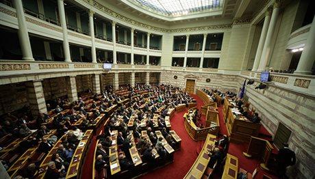 Με μείωση δαπανών κατά 3 εκατ. ευρώ ο προϋπολογισμός της Βουλής