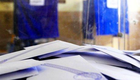 Δημοσκόπηση: Στις 11 μονάδες ανοίγει η ψαλίδα υπέρ της ΝΔ