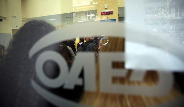 ΟΑΕΔ: Ξεκινά το πρόγραμμα για 4.000 μακροχρόνια ανέργους