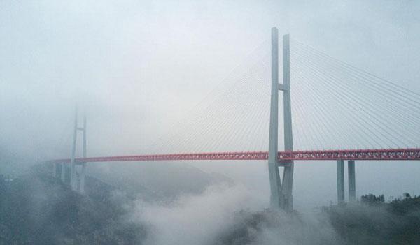 Η ψηλότερη γέφυρα του κόσμου δόθηκε στην κυκλοφορία!