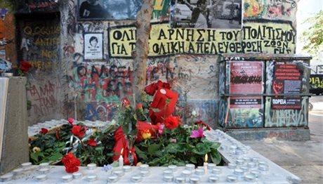 Συγκεντρώσεις σε όλη τη χώρα για την επέτειο της δολοφονίας Γρηγορόπουλου