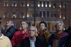 Αφορολόγητο το έκτακτο επίδομα στους συνταξιούχους