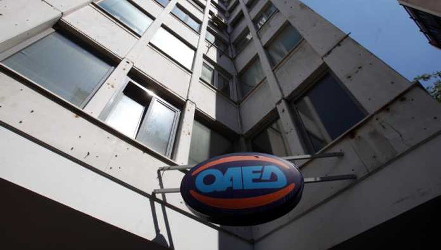 ΟΑΕΔ: Αύριο η πληρωμή επιδομάτων ανεργίας & δώρου Χριστουγέννων