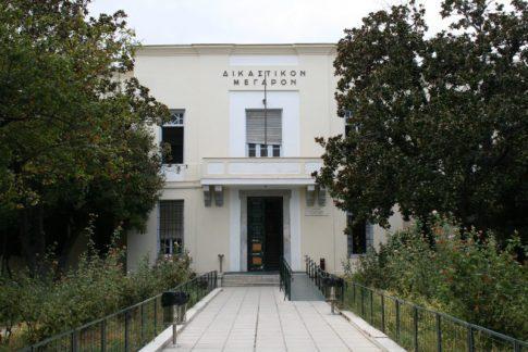Φυλάκιση δύο ετών σε υπάλληλο του Δήμου Αλμυρού για υπεξαίρεση στην υπηρεσία