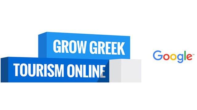 """Η πρωτοβουλία """"GROW GREEK TOURISM ONLINE"""" ΤΗΣ GOOGLE στην Καρδίτσα"""