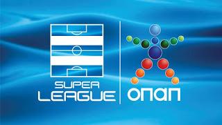 Μονόδρομος η μείωση των ομάδων στη Super League