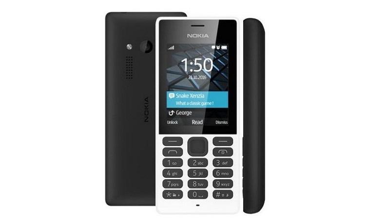 Nokia 150: Η HMD Global λανσάρει το πρώτο της κινητό