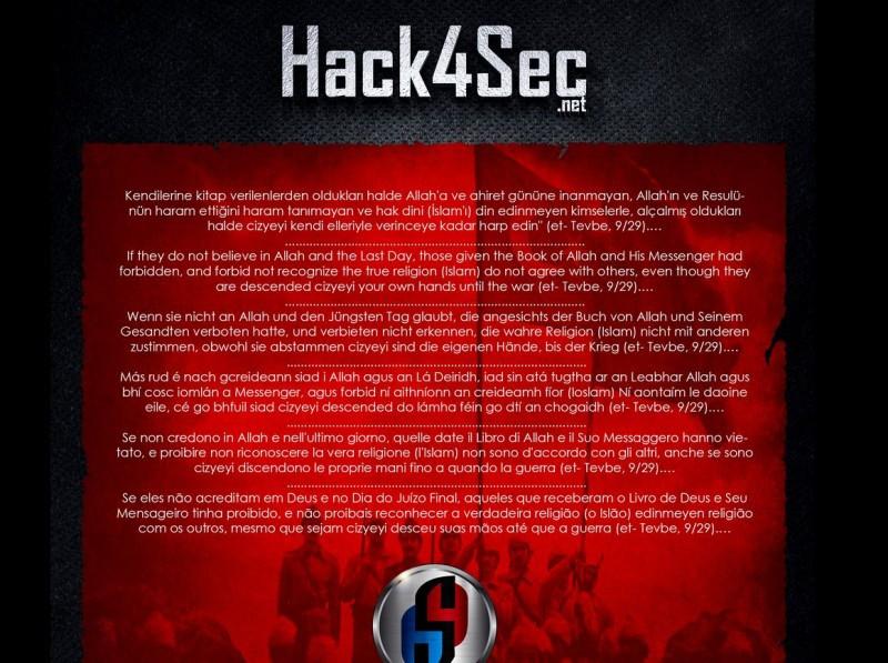 Θύμα χάκερ έπεσε το Πανεπιστήμιο Κρήτης
