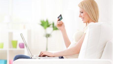 Online αγορές: Προσοχή σε απατηλά – παραπλανητικά μηνύματα και ιστοσελίδες