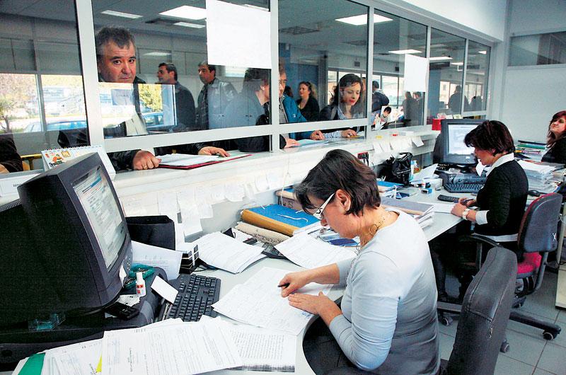 Στο Εθνικό Τυπογραφείο η προκήρυξη για 1.666 μόνιμους μέσω ΑΣΕΠ (η προκήρυξη)